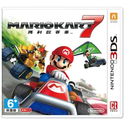 瑪利歐賽車7 - 3DS 中文版(台灣機專用)