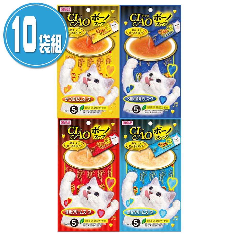 CIAO 啾嚕 日本 好食湯系列(17gX5入)X10袋組