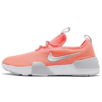 Nike 慢跑鞋 Modern GS 女鞋