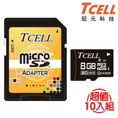 TCELL冠元 MicroSDHC UHS-I 8GB 80MB/s記憶卡C10(10入)