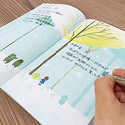 KOKUYO Drawing+繪畫筆記本(A5變形)