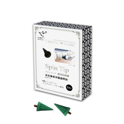 Li-ZEY萊思-專業深層齒尖刷