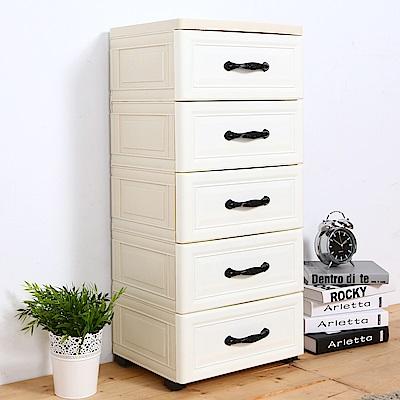 Mr.Box 歐式優雅5層收納櫃-象牙白