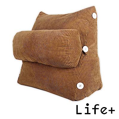 Life Plus 典雅風尚舒壓萬用靠枕/抱枕/腰靠枕 (咖啡素面)