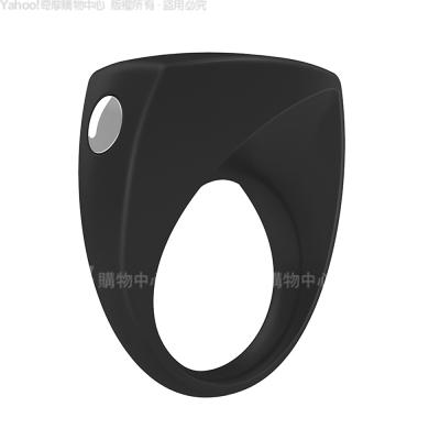 德國OVO-B6 前衛男性 矽膠靜音時尚震動環