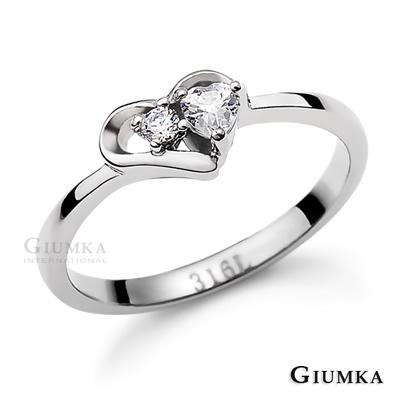 GIUMKA戀心愛心白鋼戒指心形女戒-共2色
