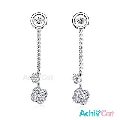 AchiCat 925純銀 跳舞的耳環 幸福降臨 跳舞石