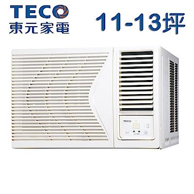 TECO東元 11-13坪 R410右吹式窗型冷氣(MW56FR1)