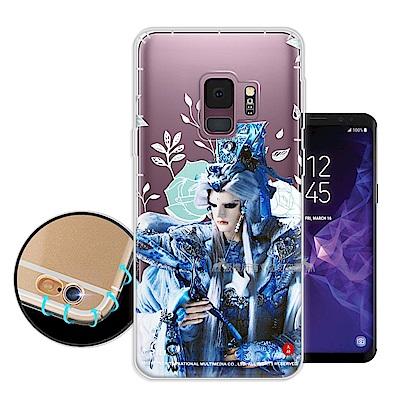 霹靂授權正版 Samsung Galaxy S9 布袋戲滿版空壓手機殼(天跡)