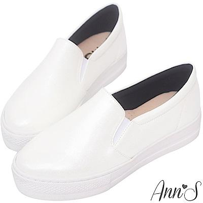 Ann'S進化2.0!亮粉漆皮足弓墊腳顯瘦厚底懶人鞋-白