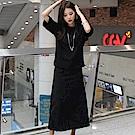 正韓 紋理五分袖T恤+開衩長裙套裝 (共三色)-N.C21