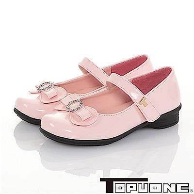 TOPUONE童鞋 傳統手工鞋廠水鑽減壓公主皮鞋-粉