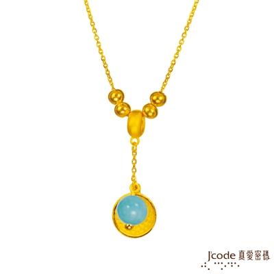 J code真愛密碼金飾 風姿黃金/天河石項鍊