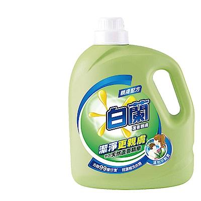 白蘭 蘆薈親膚超濃縮洗衣精 2.7kg x 4入組/箱購
