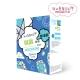 我的美麗日記 玻尿酸保濕面膜8入/盒