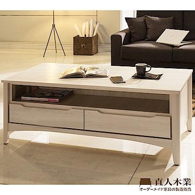 日本直人木業-COCO白橡功能茶几(後面有兩張小椅子可使用)