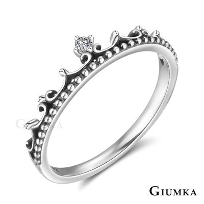 GIUMKA 925純銀戒指尾戒 王冠造形女戒