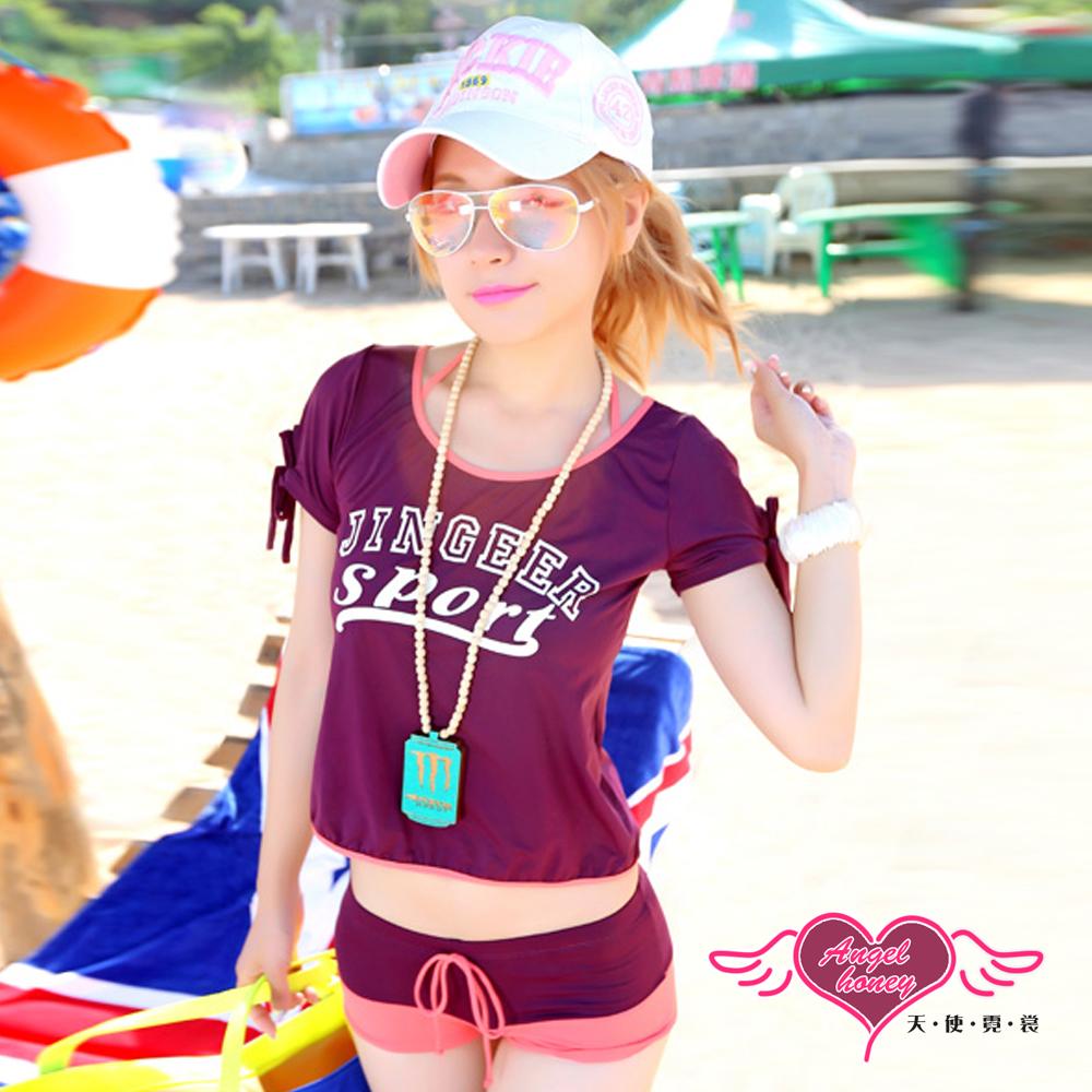泳衣 個性活力 三件式比基尼泳裝(紫M.XL) AngelHoney天使霓裳