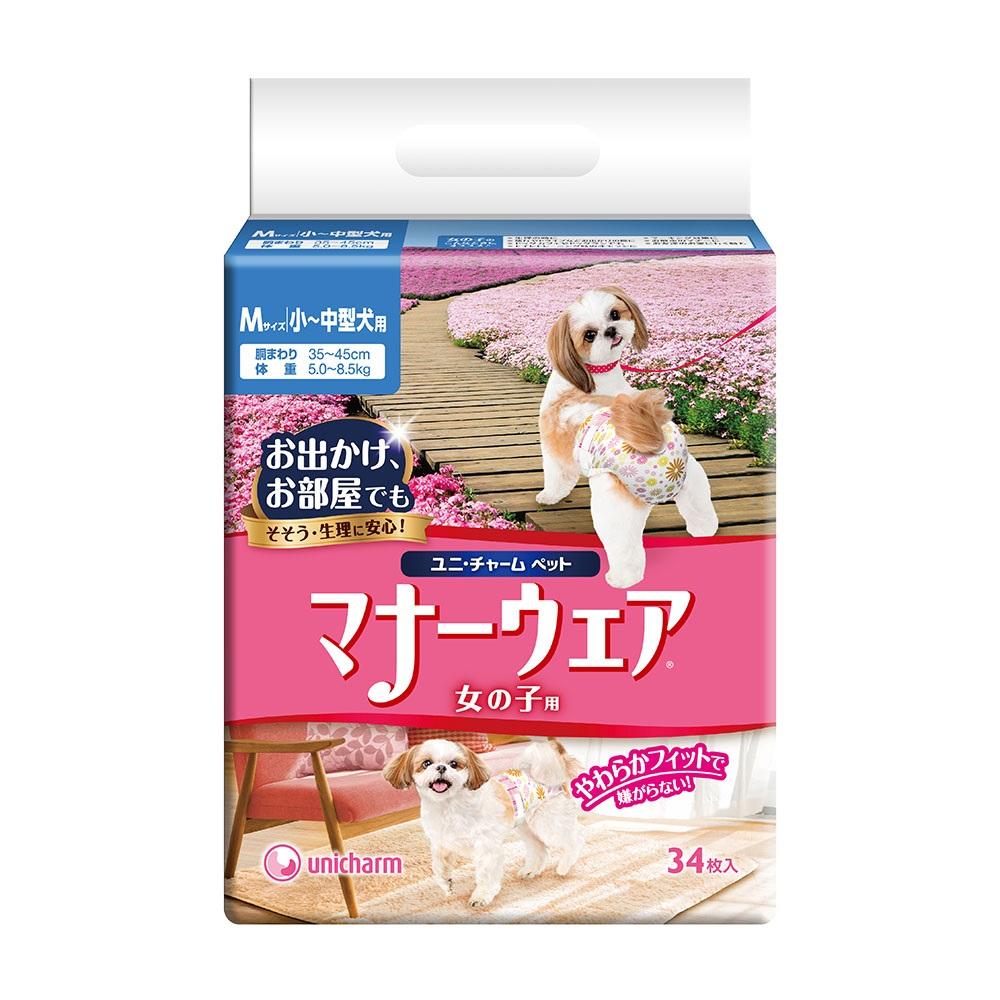 日本Unicharm 消臭大師 禮貌帶-女用(M)(34片/包)