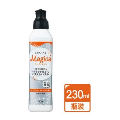 日本Lion Magica洗碗精(柳橙香氛)230ml