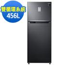 Samsung三星 456L 雙循環雙門冰箱 RT46K6235BS/TW
