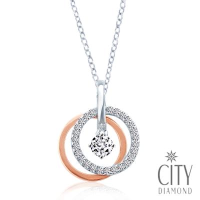 City Diamond『扇貝光影』30分鑽石項鍊