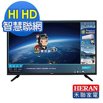 HERAN禾聯 32吋 LED液晶顯示器+視訊盒 HF-32EA3