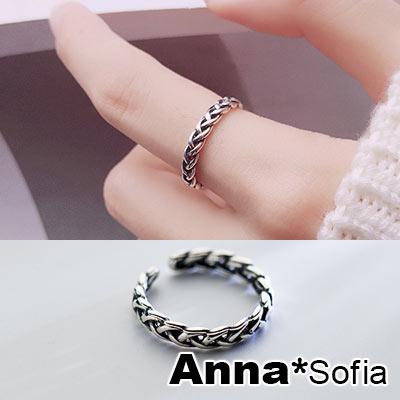 AnnaSofia 麻花編辮 925純銀開口戒指(刷舊古銀系)