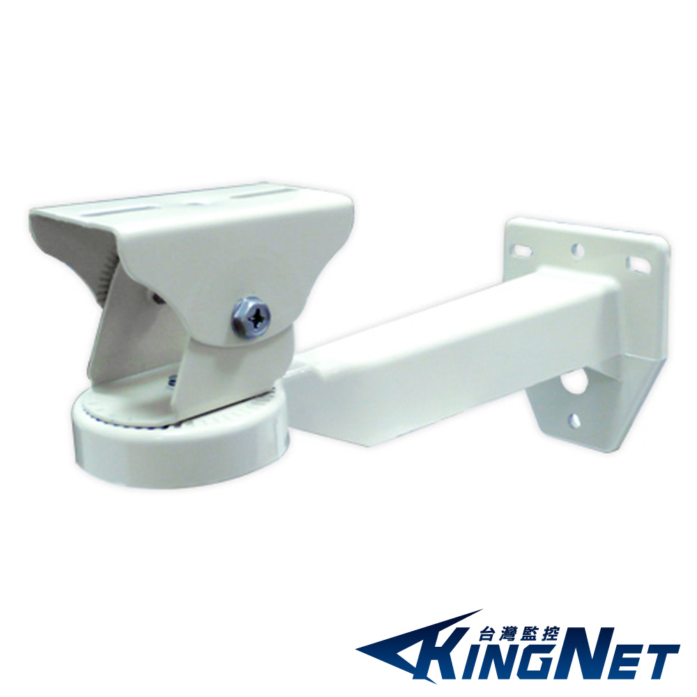 KINGNET 戶外型防護罩支架 監視器支架 旋轉台支架 標準尺寸