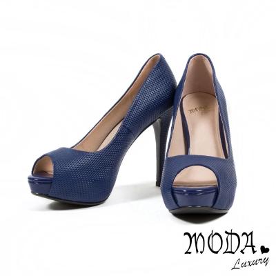 高跟鞋-MODA-Luxury-華麗氣勢壓紋羊皮魚口高跟鞋-藍
