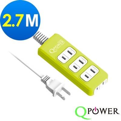 Qpower太順電業 太超值系列 TS-204A 2孔3+1座延長線(萊姆色)-2.7米