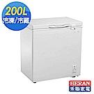 HERAN禾聯 200L冷凍櫃(附玻璃拉門)HFZ-2062