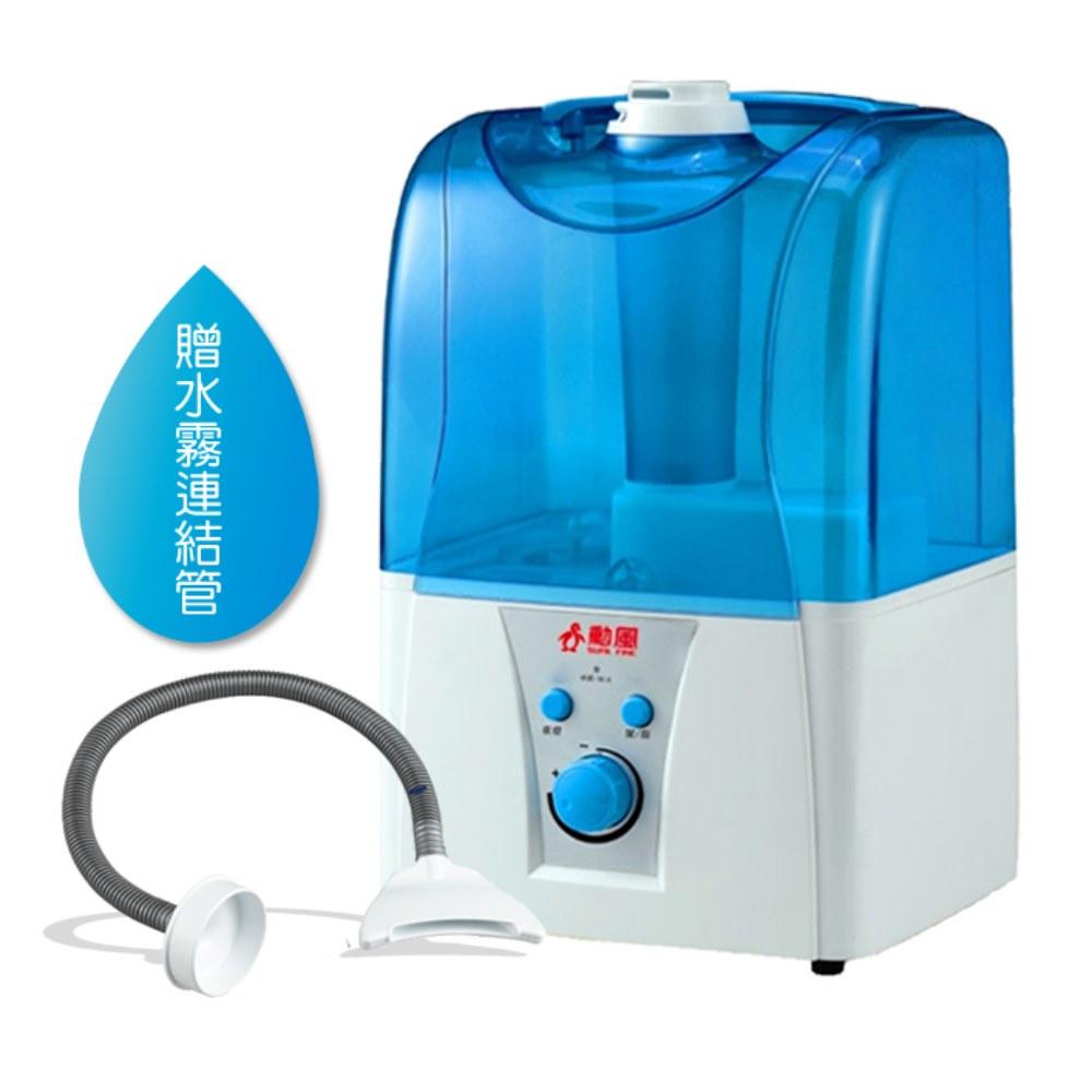 勳風最新型冰涼霧化生氧機(HF-096)