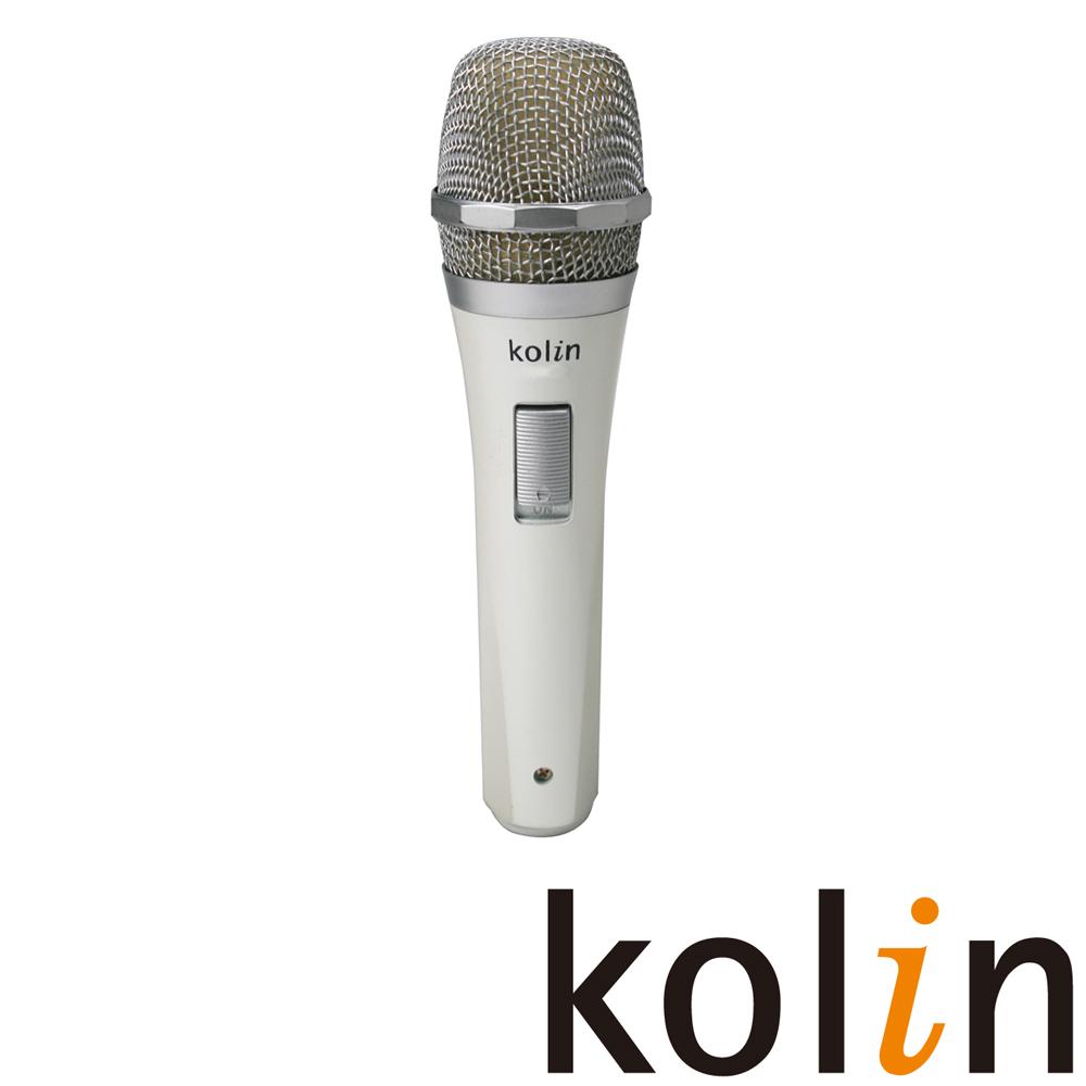 Kolin歌林 專業動圈式麥克風 KMC-727(2入一組)