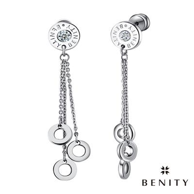 BENITY 輕歌慢舞 316白鋼/西德鋼 垂釣式耳環