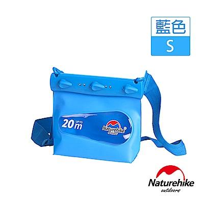 Naturehike 清漾可透視無縫防水袋 收納袋 漂流袋 藍色 S