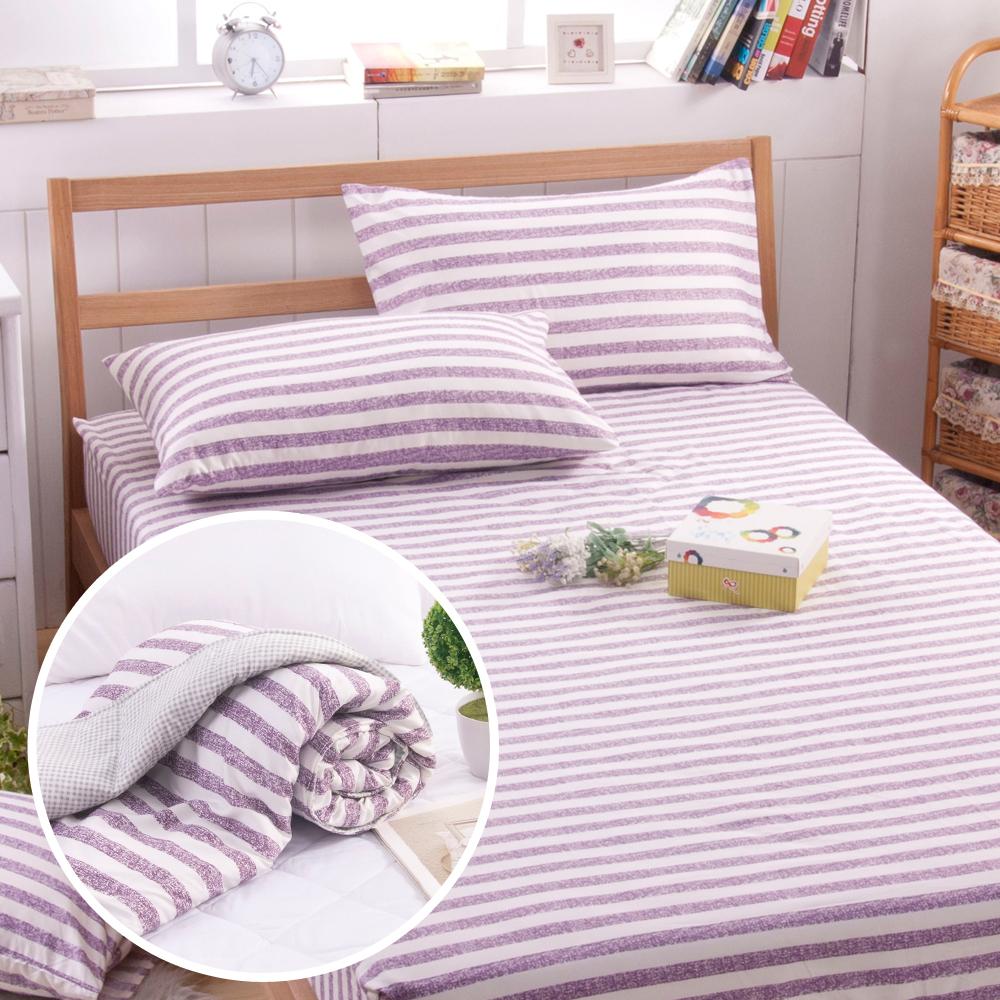 日本濱川佐櫻-慢活.紫 活性無印風單人三件式涼被床包組