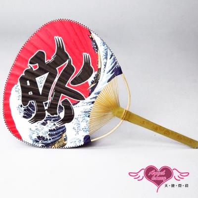 扇子 神奈川祭字扇 角色扮演道具配件(共3色) AngelHoney天使霓裳