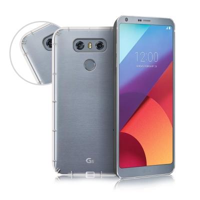 XM LG G6 強化防摔抗震空壓手機殼