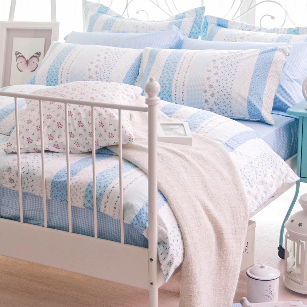 OLIVIA  維多利亞 藍 雙人床包被套四件組 格紋床包