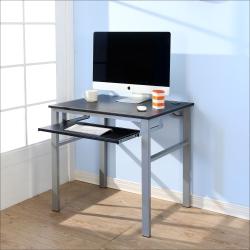 《BuyJM》低甲醛仿馬鞍皮面80公分單鍵盤穩重型電腦桌-DIY