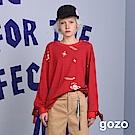 gozo 宇宙星球流星點綴針織上衣(紅色)