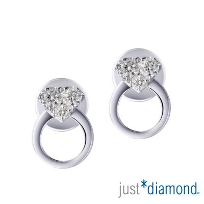 Just Diamond 真愛繞圈圈系列18K金鑽石耳環