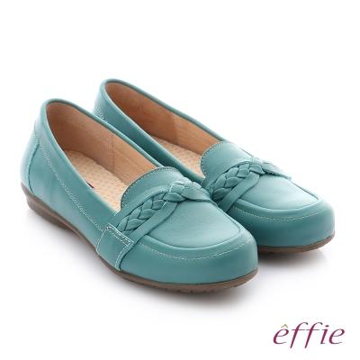 effie 彈力舒芙 牛皮編織條帶奈米彈力平底休閒鞋 正綠色