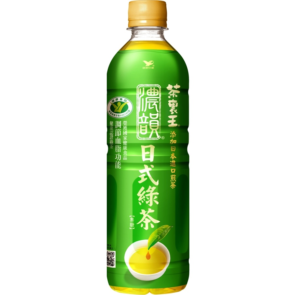 茶裏王 濃韻日式綠茶(600mlx24入)