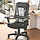 完美主義 頭靠網背電腦椅/辦公椅/附圓桶枕(6色)