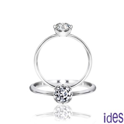 ides愛蒂思 綻放美麗。精選30分E/VS1八心八箭完美車工鑽石戒指