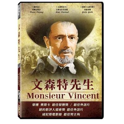文森特先生-DVD