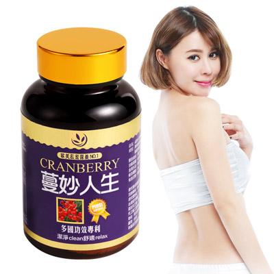 亞山娜生技 蔓妙人生(60錠/瓶)