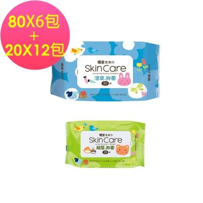 優生 清爽型柔濕巾80抽6包 + 超厚型隨身包20抽12包